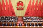 十三届全国人大一次会议在京闭幕 习近平发表重要讲话 - 西安网