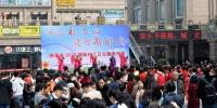 牢记社工心 建功新时代 ---- 陕西举办2018年国际社工日主题宣传周活动 - 民政厅