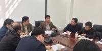 省发展改革委召开新时代工程咨询业创新发展座谈会 - 发改委