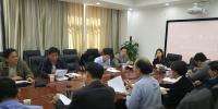 """省发展改革委召开""""三个经济"""" 与重点项目建设座谈会 - 发改委"""