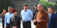 中国国民党前主席洪秀柱一行参访大慈恩寺 - 佛教在线