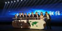 业界人士齐聚西安探讨文化旅游产业发展(图) - 陕西新闻