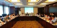 省民政厅召开2018年全省防灾减灾救灾工作会议 - 民政厅
