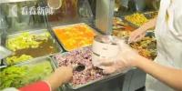 大学食堂推出油炸玫瑰花 已成网红菜抢购需秒杀 - 西安网