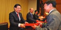 全省科学技术奖励大会在西安召开 - 人民政府
