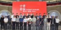 中华意蕴——中国油画艺术国际巡展国内汇报展 (西安站) - 西安网