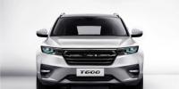 众泰全新SUV曝光 将于年中正式上市销售 - 西安网