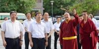 全国政协副主席巴特尔一行到广仁寺视察调研 - 佛教在线