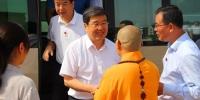 全国政协副主席巴特尔一行视察法门寺 - 佛教在线