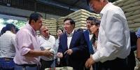 我省代表团访问哥伦比亚取得一系列成果 - 人民政府