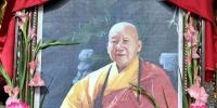 """""""常明老和尚诞辰一百周年纪念追思法会""""在紫竹林举行 - 佛教在线"""
