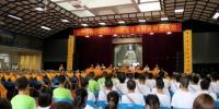 毕业典礼现场。 法门寺佛学院 摄 - 陕西新闻