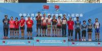 第十届全国残运会自行车比赛陕西获2金1银3铜 - 残疾人联合会