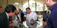 胡和平率陕西省代表团访问巴西 - 人民政府