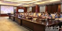 省检察院召开全省市级检察院定期向省检察院报告工作电视电话会议 - 检察