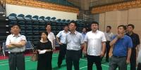 省民委赴韩城检查民族运动会筹备工作 - 民族宗教局