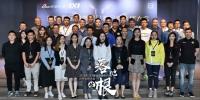 3X3黄金联赛推出积分赛体系 陕西省将开设赛区 - 西安网