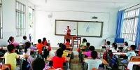 乡村教师招聘缘何遇冷? 新入职教师工资仅两千元 - 西安网