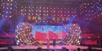 陕西省首届农歌大赛决赛在合阳唱响 好歌声不容错过 - 西安网