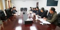 苏园林副主任会见韩国驻西安总领事馆李诚焕副总领事 - 发改委