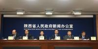 陕下达苏陕扶贫协作资金增加至8.4亿元 - 发改委