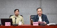 """省民政厅举办第14期""""民政大讲堂"""" - 民政厅"""
