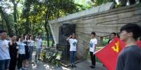 华中科技大学预备党员在胡吉伟塑像前向党旗宣誓(2017年8月29日)新华社 - 西安网