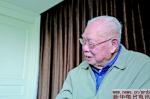 """104岁马识途:""""我们党找到了最好的带路人"""" - 西安网"""