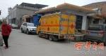 液化气换气点藏身西安城北城中村 站点数十米外有家幼儿园 - 西安网