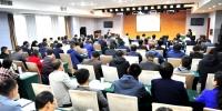 全省社会救助兜底保障政策业务培训班在西安举行 - 民政厅