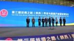 陕西省32亿元福彩公益金推动养老事业发展 - 民政厅
