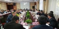 我委联合省科技厅召开创新驱动发展相关工作座谈会 - 发改委