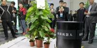 国务院:支持杨凌示范区内符合条件的企业上市融资 - 西安网