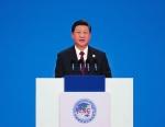 习近平出席首届中国国际进口博览会开幕式并发表主旨演讲 - 社科院
