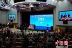 第25届中国杨凌农业高新科技成果博览会开幕。 田进 摄 - 陕西新闻