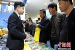 展馆内的展商与参会民众。 高庆国 摄 - 陕西新闻