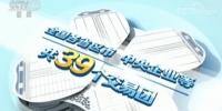 数说进博会:中国市场 世界机遇 - 西安网