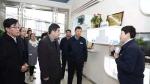 贺久长副主任带队调研民营经济发展情况并主持召开民营企业座谈会 - 发改委