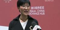 """首届中国国际进口博览会:我的""""进博会""""印象 - 西安网"""