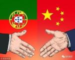 国际锐评|中葡关系翻开新篇章 - 西安网