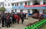 省农机局向岚皋县南宫山镇捐赠机具92台 - 农业机械化信息