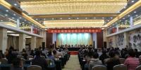 咸阳市佛教协会第三次代表会议召开 - 佛教在线