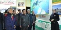 省民宗委组织宗教界人士、机关党员干部参观陕西改革开放40周年成就展 - 民族宗教局