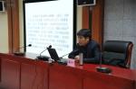 民政厅举办《中国共产党纪律处分条例》专题辅导讲座 - 民政厅