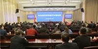 省发改委组织干部集中学习观看警示教育片 - 发改委