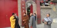 咸阳市佛教协会开展 2018年度冬季供僧送温暖活动 - 佛教在线