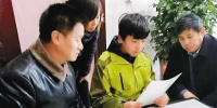 山村少年收到王永康书记回信 - 西安网