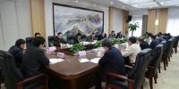 省发改委召开2018年度领导班子民主生活会征求意见座谈会 - 发改委