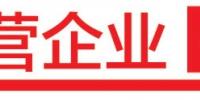 陕西民间资本积极参与PPP项目 - 西安网