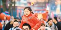 欢庆中国年 爱上大西安 - 西安网